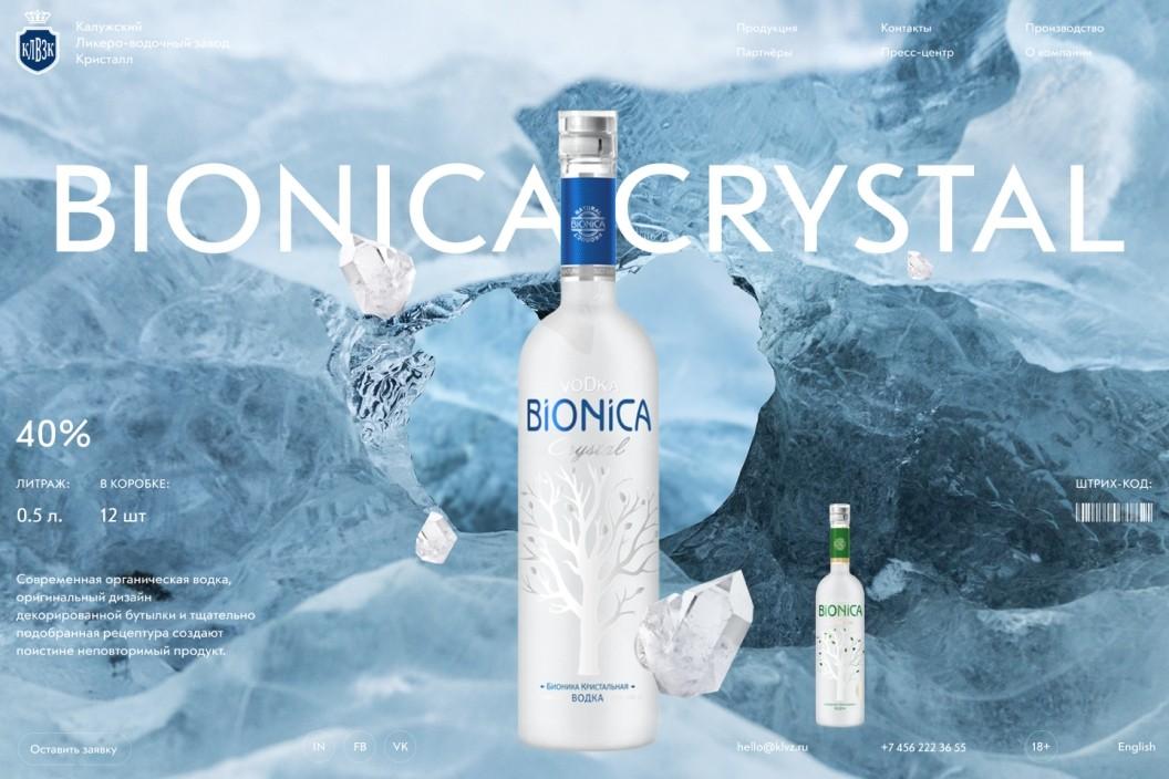 Crystal__Bionica_vodka.jpg