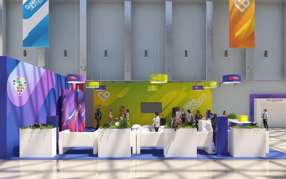 Dobor in russia event design_30
