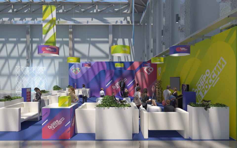 Dobor in russia event design_31