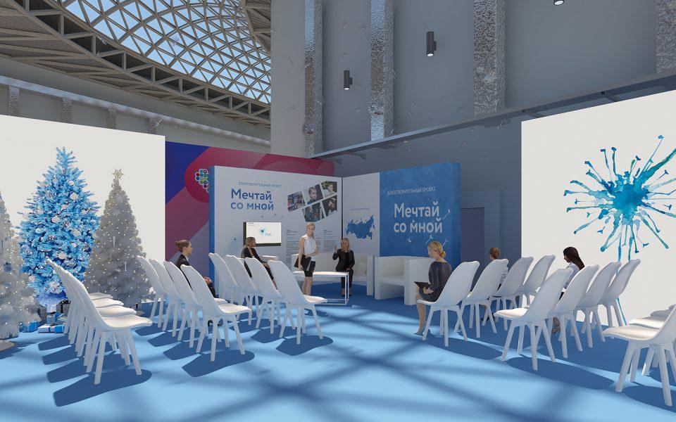 Dobor in russia event design_35