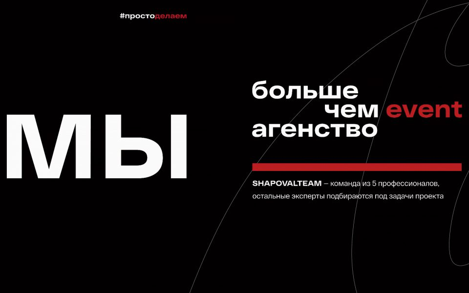 преза_новая_3.cdr