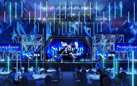 Stage_design_sged_023