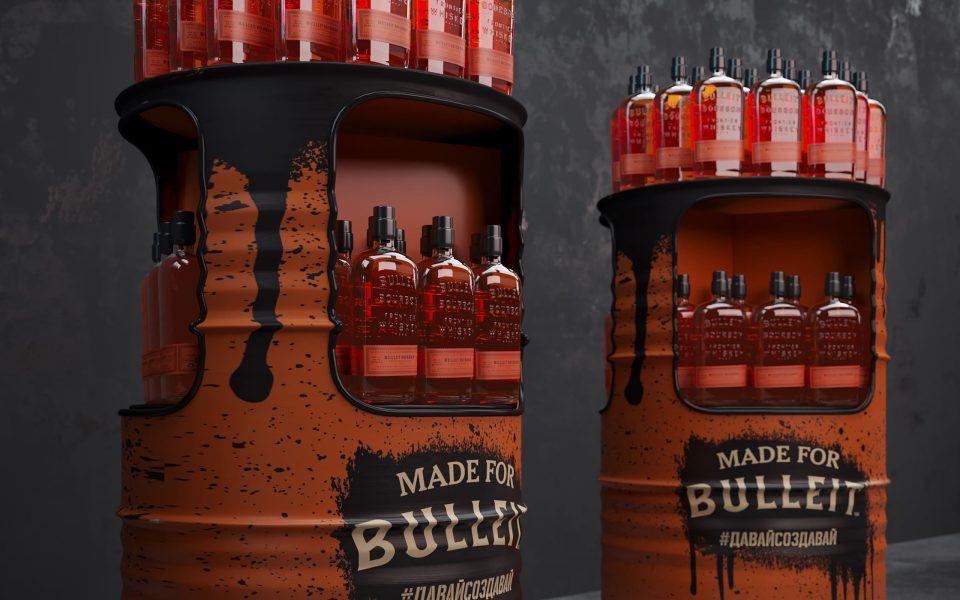 bulleit_btl_stand_design_sged_04