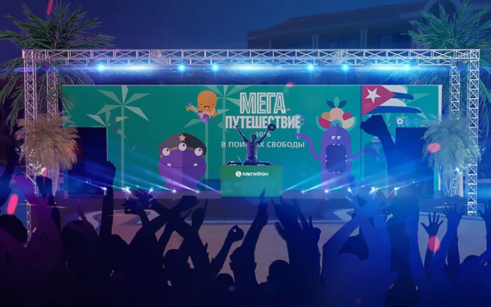 megafon kuba event travel_12