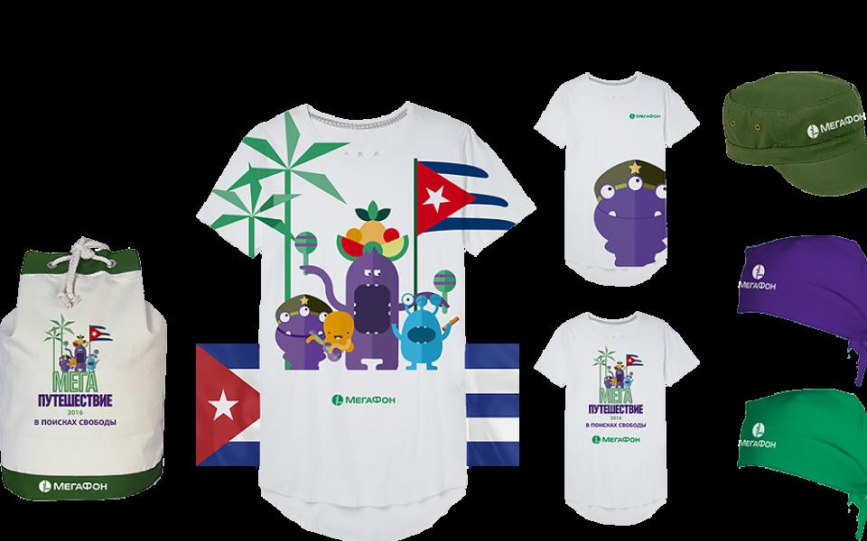 megafon kuba event travel_3