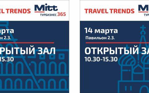 mitt_event_37