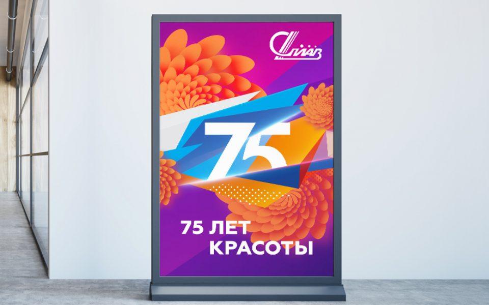 splav_обложка3_баннер2-2