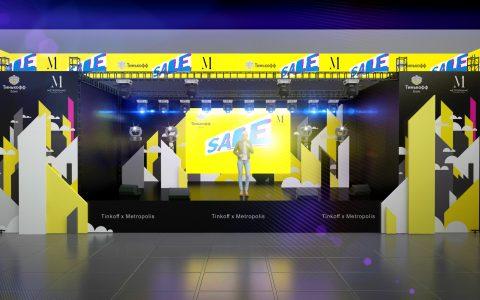 stage_design_sged_30
