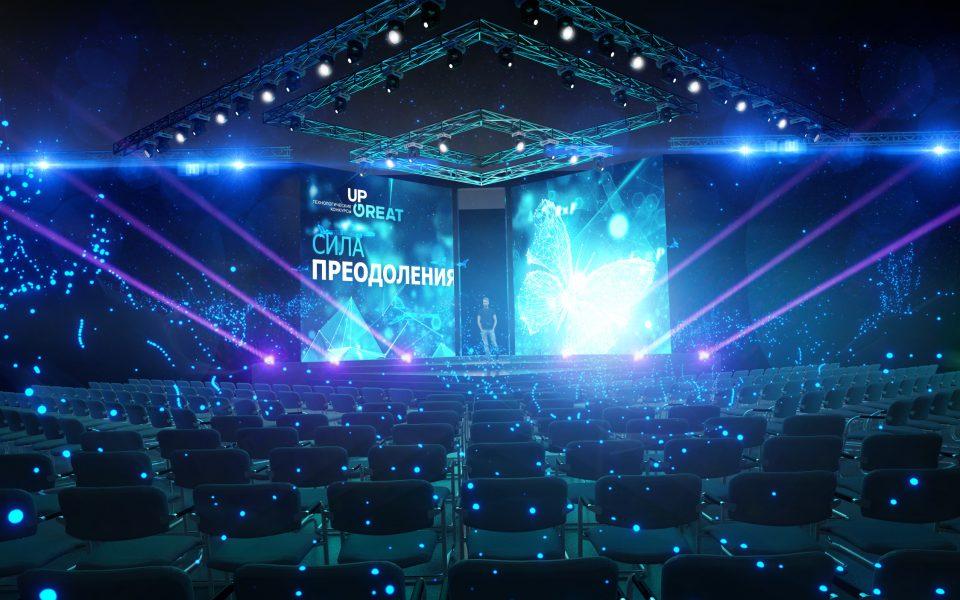 stage_design_sged_32